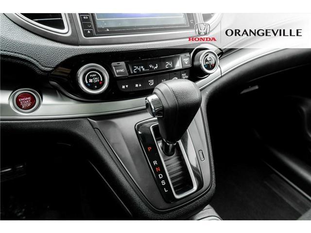 2016 Honda CR-V EX (Stk: V18357A) in Orangeville - Image 14 of 20