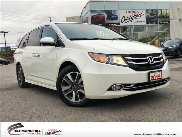 2015 Honda Odyssey Touring (Stk: 190052P) in Richmond Hill - Image 1 of 26