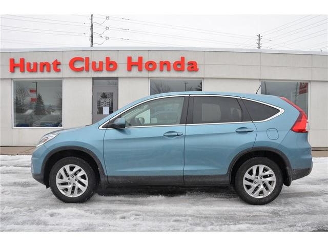 2015 Honda CR-V EX-L (Stk: 6969A) in Gloucester - Image 1 of 27