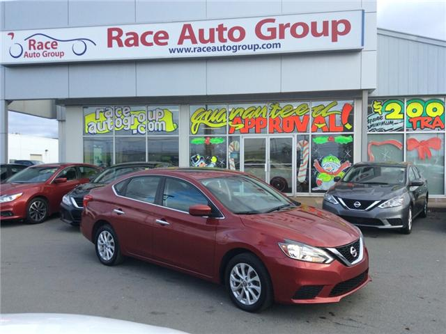 2016 Nissan Sentra 1.8 SV (Stk: 16301A) in Dartmouth - Image 1 of 24
