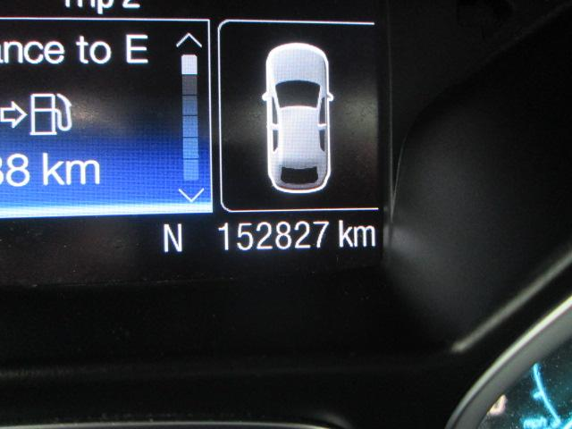 2013 Ford Escape SE (Stk: bp527) in Saskatoon - Image 16 of 17
