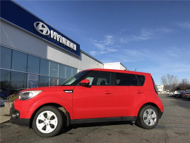 2018 Kia Soul LX (Stk: H18-0169P) in Chilliwack - Image 1 of 12