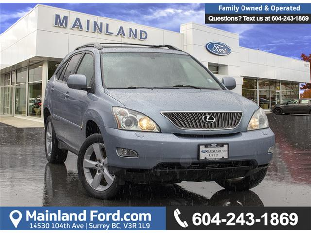 2007 Lexus RX 350 Base (Stk: P9769A) in Surrey - Image 1 of 30