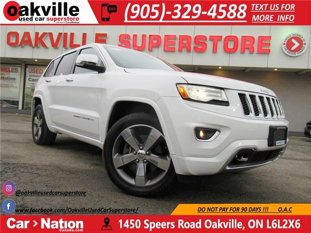 2015 Jeep Grand Cherokee OVERLAND | TOP OF THE LINE | FULLY LOADED (Stk: P11629) in Oakville - Image 1 of 28