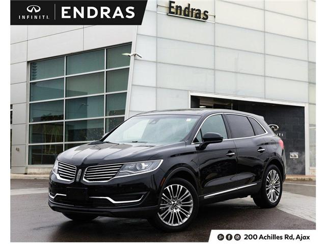 2017 Lincoln MKX Reserve (Stk: P0726) in Ajax - Image 1 of 27
