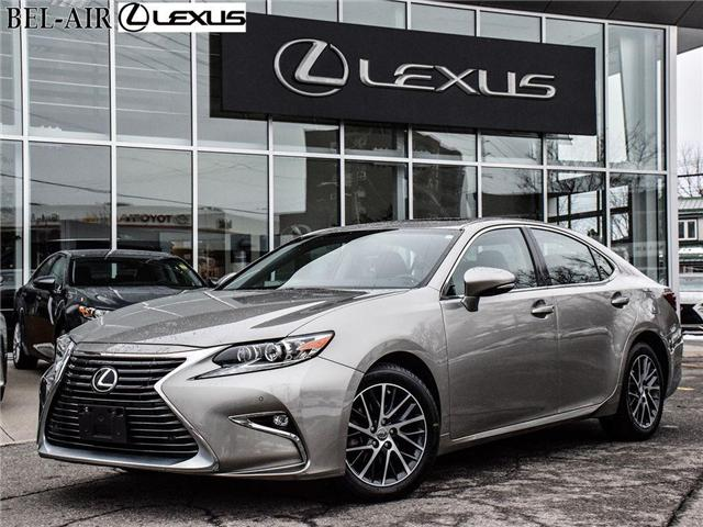 2016 Lexus ES 350 Base (Stk: 96847A) in Ottawa - Image 1 of 30
