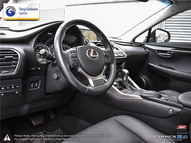 2015 Lexus NX 300h Executive (Stk: Y3276) in Ottawa - Image 13 of 28