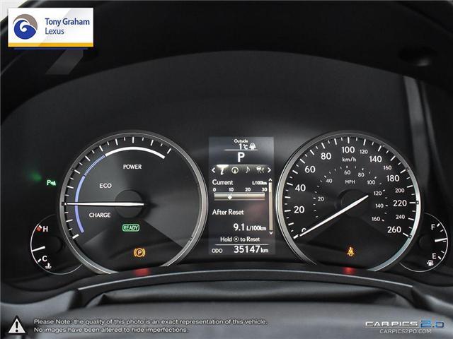 2015 Lexus NX 300h Executive (Stk: Y3276) in Ottawa - Image 15 of 28