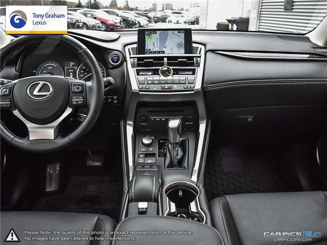 2015 Lexus NX 300h Executive (Stk: Y3276) in Ottawa - Image 25 of 28