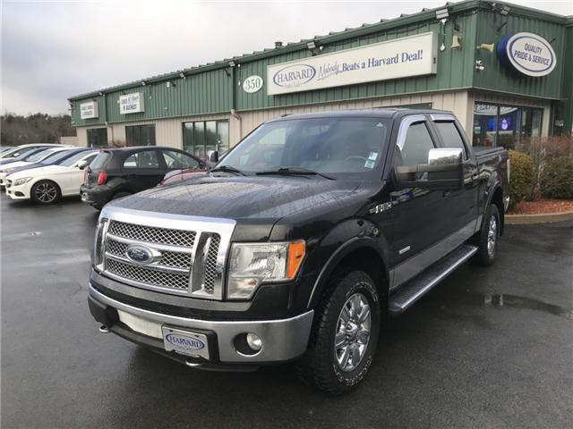 2011 Ford F-150  (Stk: 10154A) in Lower Sackville - Image 1 of 22