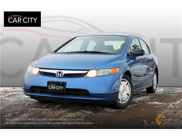 2008 Honda Civic DX-G (Stk: 2499A) in Ottawa - Image 1 of 20