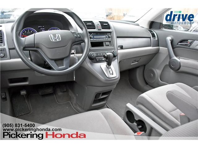 2008 Honda CR-V LX (Stk: P4472) in Pickering - Image 2 of 19