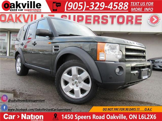 2008 Land Rover LR3 V8 HSE | NAVI | DUAL SUNROOF | 7 SEATER (Stk: P11645) in Oakville - Image 1 of 28