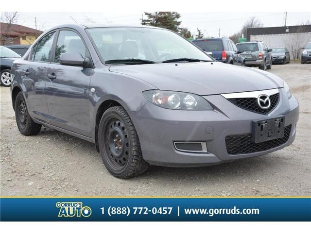 2007 Mazda  (Stk: 700639) in Milton - Image 1 of 15