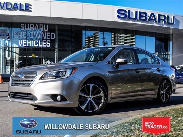 2017 Subaru Legacy 2.5i Limited | TECH | NAVI | BLINDSPOT ASSIST (Stk: P2621) in Toronto - Image 1 of 25