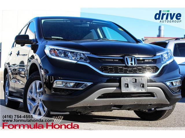 2016 Honda CR-V EX (Stk: B10809) in Scarborough - Image 1 of 32