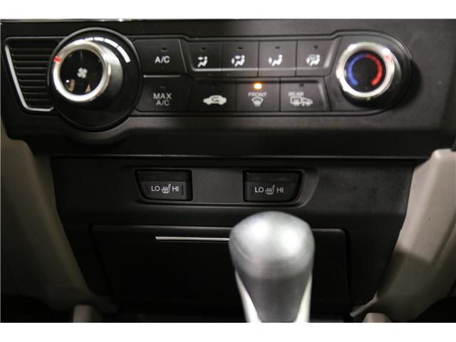 2015 Honda Civic LX (Stk: HP3093) in Toronto - Image 18 of 29