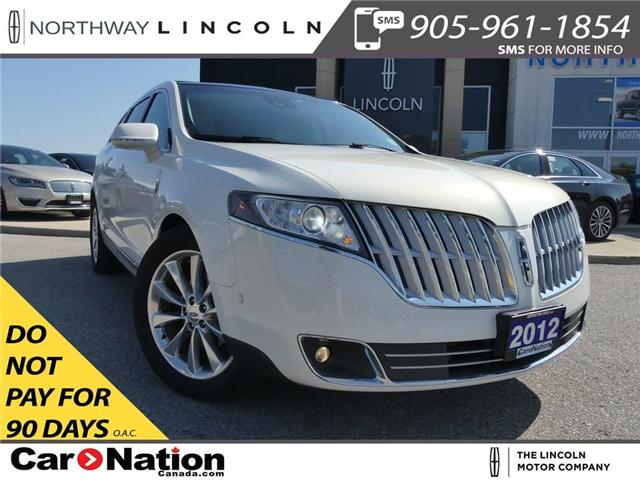 2012 Lincoln MKT EcoBoost | NAV | PANO ROOF | REAR CAM | LEATHER (Stk: EX85989A) in Brantford - Image 1 of 28