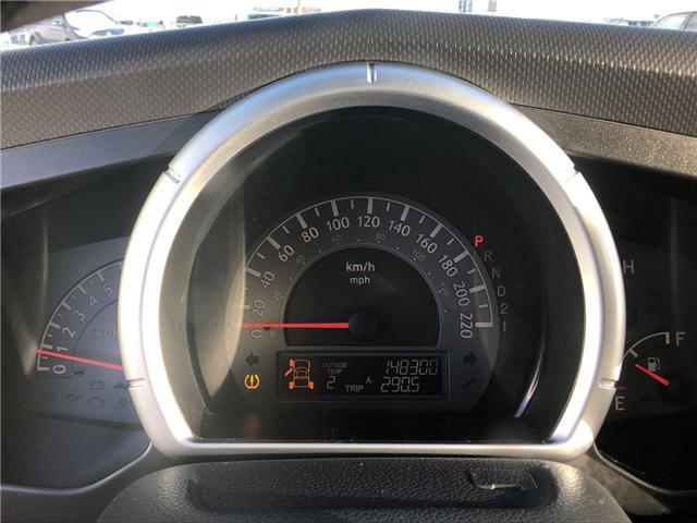 2008 Honda Ridgeline LX (Stk: 2900246A) in Calgary - Image 11 of 15