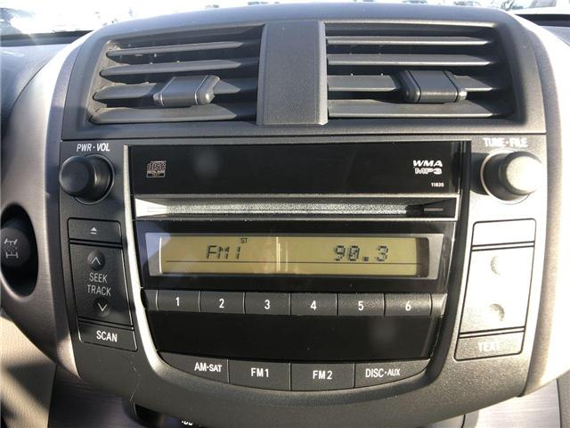 2008 Toyota RAV4 Limited V6 (Stk: 2800396A) in Calgary - Image 12 of 15