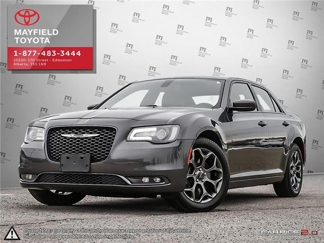 2017 Chrysler 300 S (Stk: 184279) in Edmonton - Image 1 of 20