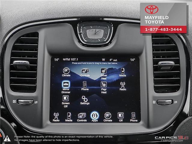 2017 Chrysler 300 S (Stk: 184279) in Edmonton - Image 17 of 20