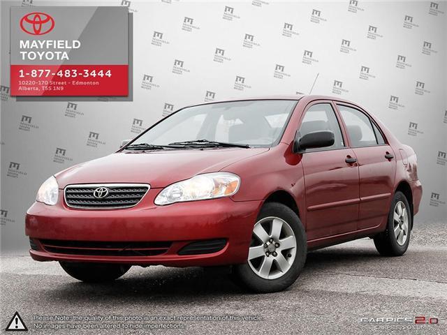 2008 Toyota Corolla CE (Stk: 1802374A) in Edmonton - Image 1 of 20