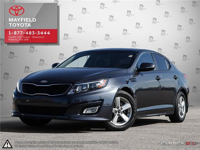 2015 Kia Optima LX (Stk: 184081A) in Edmonton - Image 1 of 20