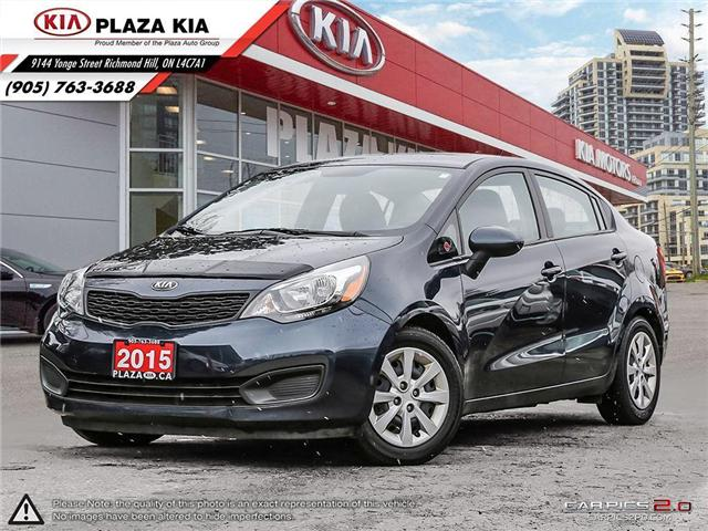 2015 Kia Rio  (Stk: 6690A) in Richmond Hill - Image 1 of 27