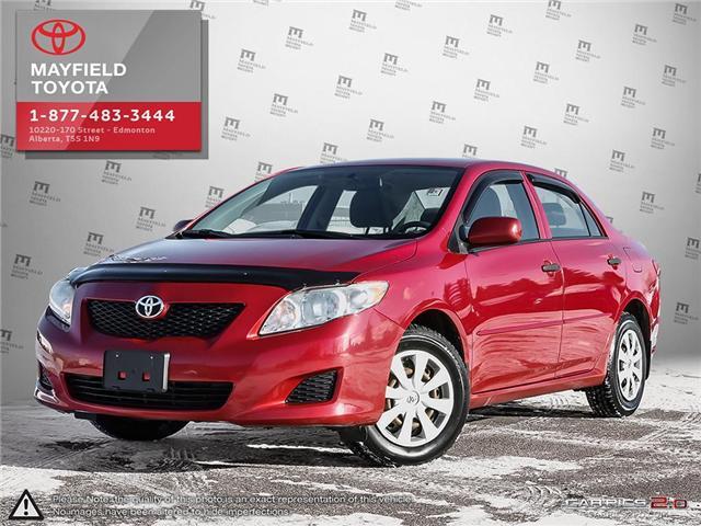 2009 Toyota Corolla CE (Stk: 190004A) in Edmonton - Image 1 of 20
