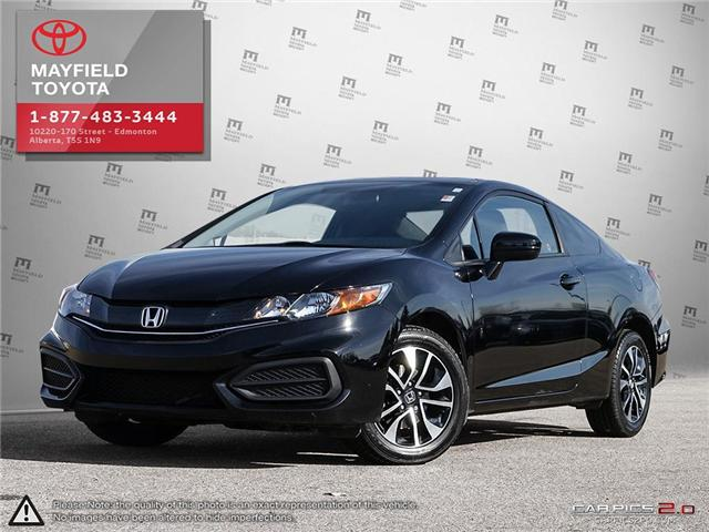 2015 Honda Civic EX (Stk: 1802262A) in Edmonton - Image 1 of 20