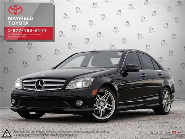 2010 Mercedes-Benz C-Class Base (Stk: 1862754A) in Edmonton - Image 1 of 20