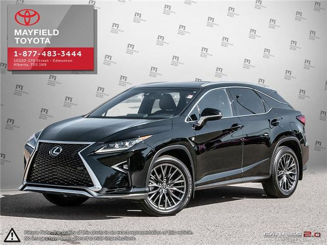 2017 Lexus RX 350 Base (Stk: 1802058A) in Edmonton - Image 1 of 20
