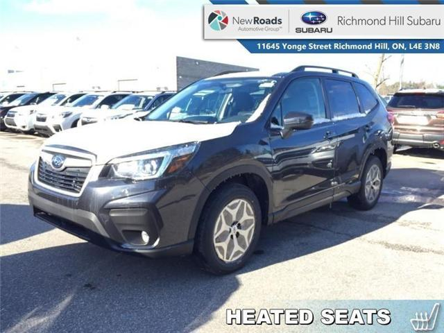 2019 Subaru Forester Convenience CVT (Stk: 32308) in RICHMOND HILL - Image 1 of 19