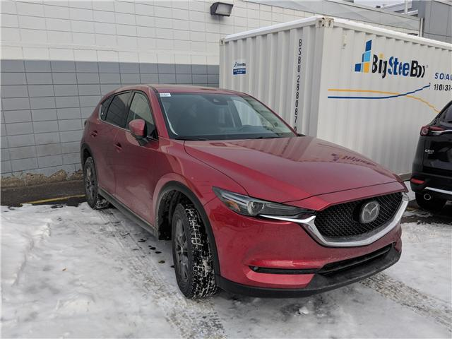 2019 Mazda CX5  (Stk: H1631) in Calgary - Image 1 of 1
