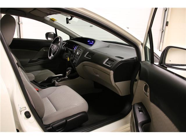 2015 Honda Civic LX (Stk: HP3096) in Toronto - Image 26 of 31