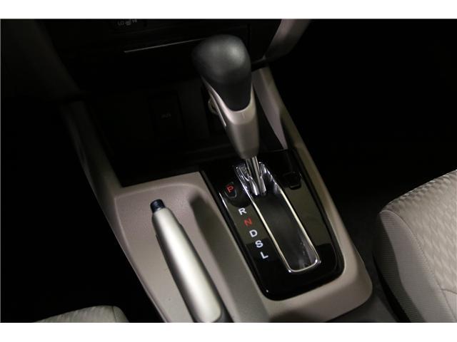 2015 Honda Civic LX (Stk: HP3096) in Toronto - Image 19 of 31