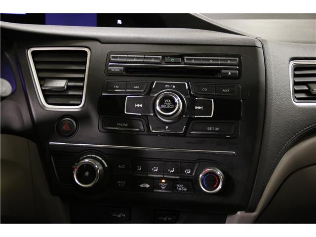 2015 Honda Civic LX (Stk: HP3096) in Toronto - Image 17 of 31