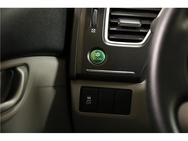 2015 Honda Civic LX (Stk: HP3096) in Toronto - Image 15 of 31