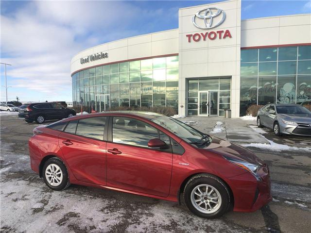 2017 Toyota Prius Base (Stk: 2801306A) in Calgary - Image 1 of 15