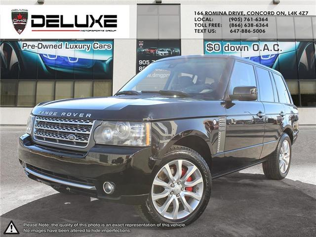 2010 Land Rover Range Rover Supercharged (Stk: D0464) in Concord - Image 1 of 19