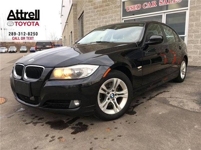 2011 BMW 3 SERIES 328I XDRIVE AWD LEATHER, SUNROOF, ALLOY, FOG, HEAT (Stk: 42921A) in Brampton - Image 1 of 26