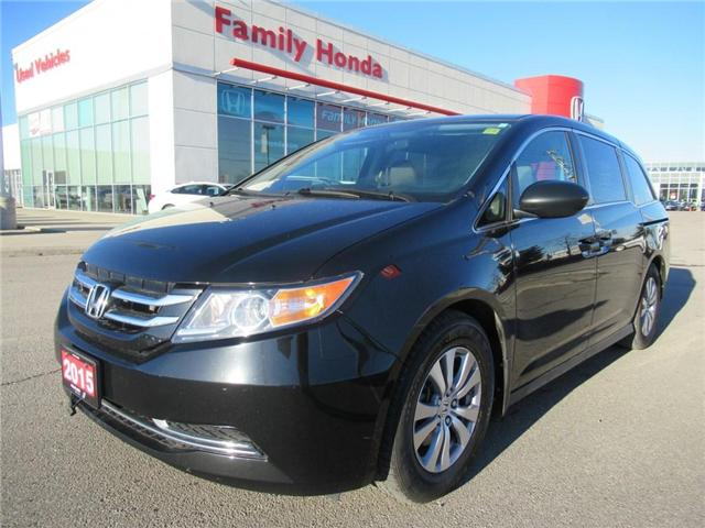 2015 Honda Odyssey SE, FREE WARRANTY INCLUDED! (Stk: 9507561A) in Brampton - Image 1 of 25