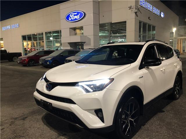 2018 Toyota RAV4 Hybrid SE (Stk: 1861379A) in Vancouver - Image 1 of 21