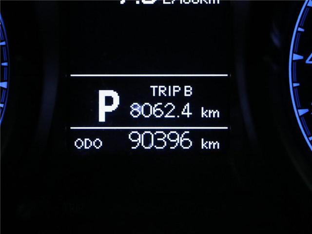 2016 Toyota Corolla  (Stk: 186467) in Kitchener - Image 27 of 27