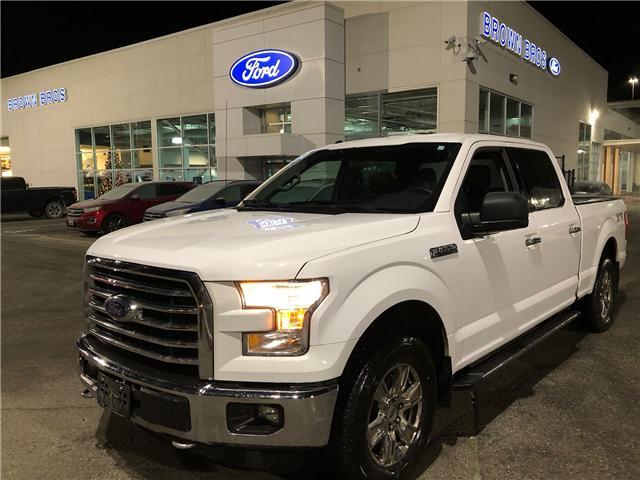 2015 Ford F-150 XLT (Stk: 1861368A) in Vancouver - Image 1 of 17
