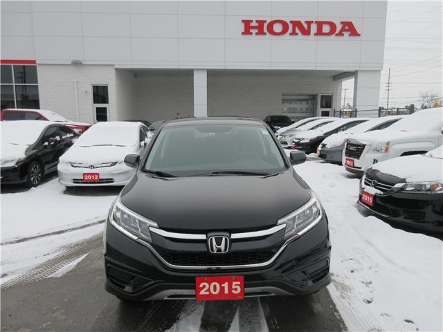 2015 Honda CR-V SE (Stk: SS3295) in Ottawa - Image 2 of 9