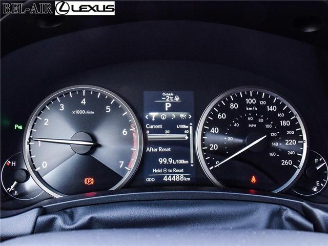 2017 Lexus NX 200t Base (Stk: L0431) in Ottawa - Image 17 of 30