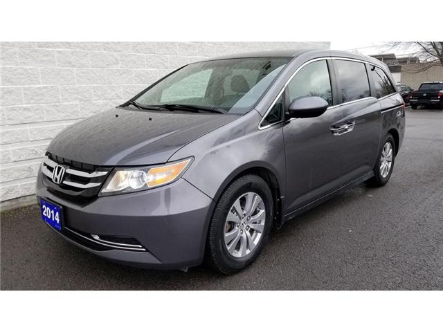 2014 Honda Odyssey EX (Stk: 18672A) in Kingston - Image 2 of 28
