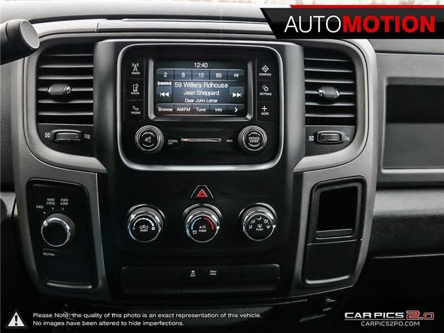 2017 RAM 1500  (Stk: 181235) in Chatham - Image 23 of 27